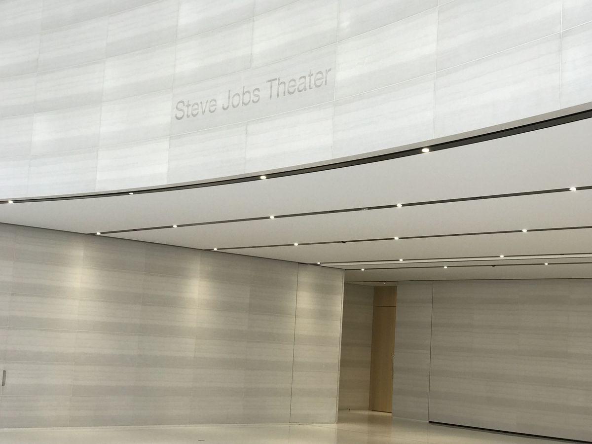 steve jobs theater 14