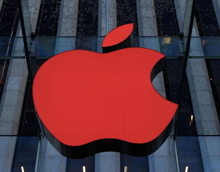 Logo rosso Apple