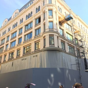 apple store vienna estate 2017