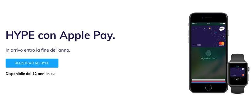 hype apple pay