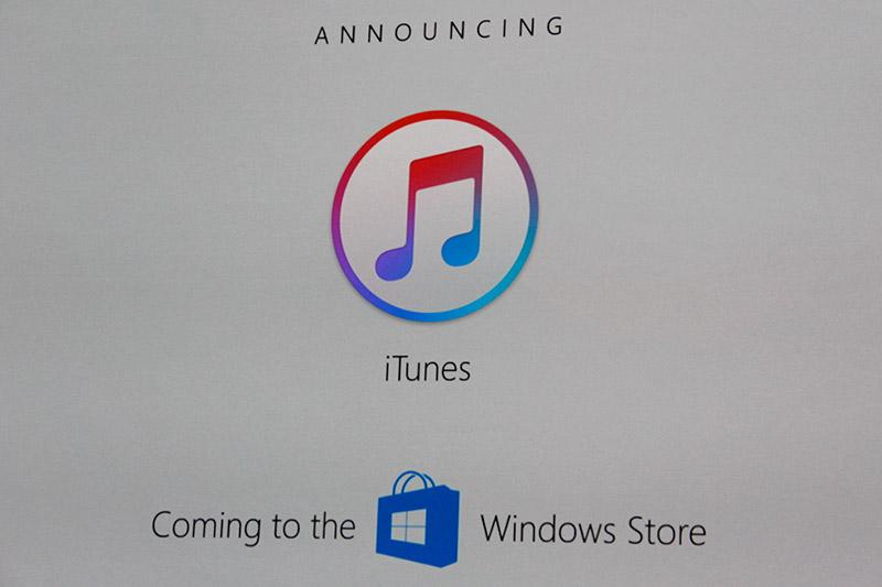 iTunes su Windows Store