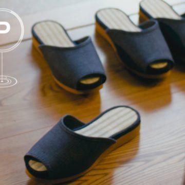 Pantofole che parcheggiano da sole