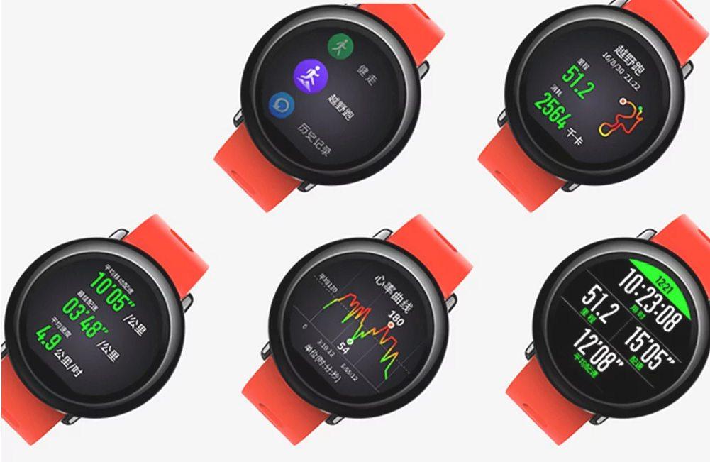 Xiaomi AMAZFIT sport watch 2