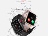 apple watch lte hong kong
