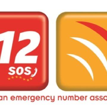 eena aml icon logo 800