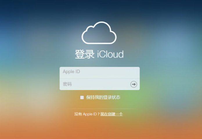 iCloud cinese
