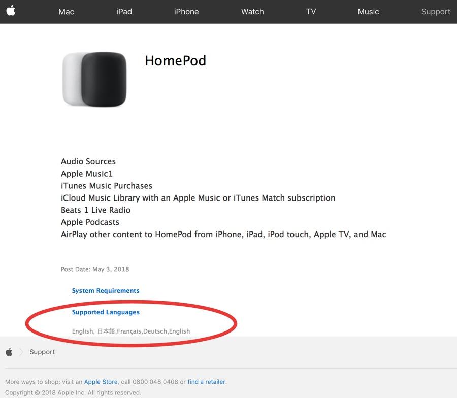 homepod francia, germania e giappone, foto documento supporto apple HomePod