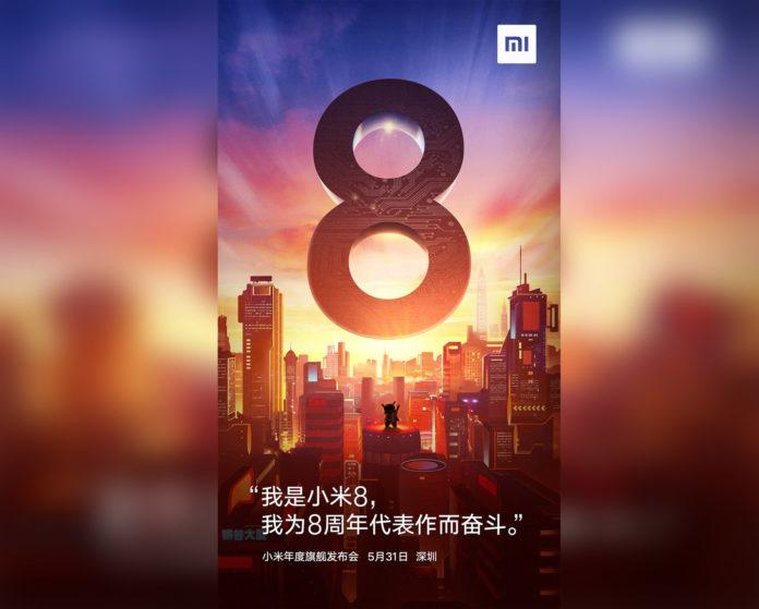 Xiaomi Mi 8 è ufficiale, eccolo con notch e Touch ID incorporato nello schermo della