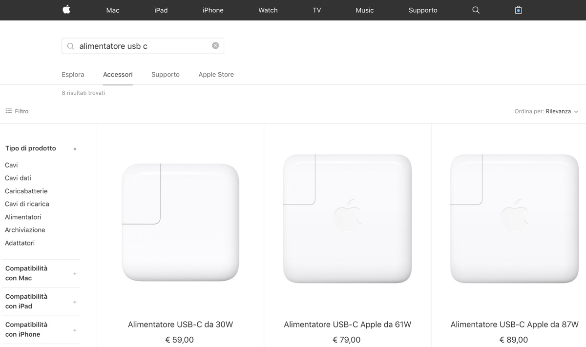 alimentatore usb-c, foto Apple sostituisce l'alimentatore USB-C da 29W con il nuovo modello da 30W