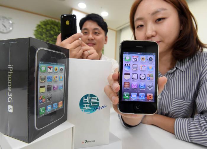 iPhone 3GS nuovo di pacca si compra in Sud Corea a 35 euro foto iphone 3GS