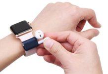 AirPods sempre al polso con la clip per i cinturini di Apple Watch