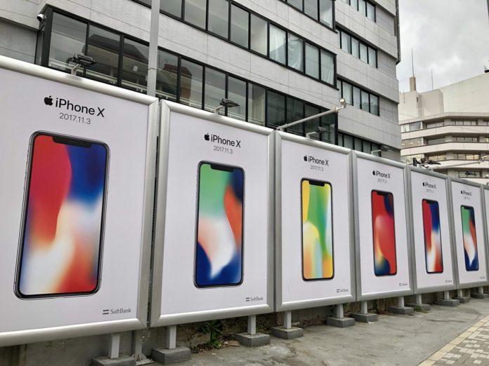 In Giappone Apple violerebbe l'antitrust, ma non ci saranno sanzioni