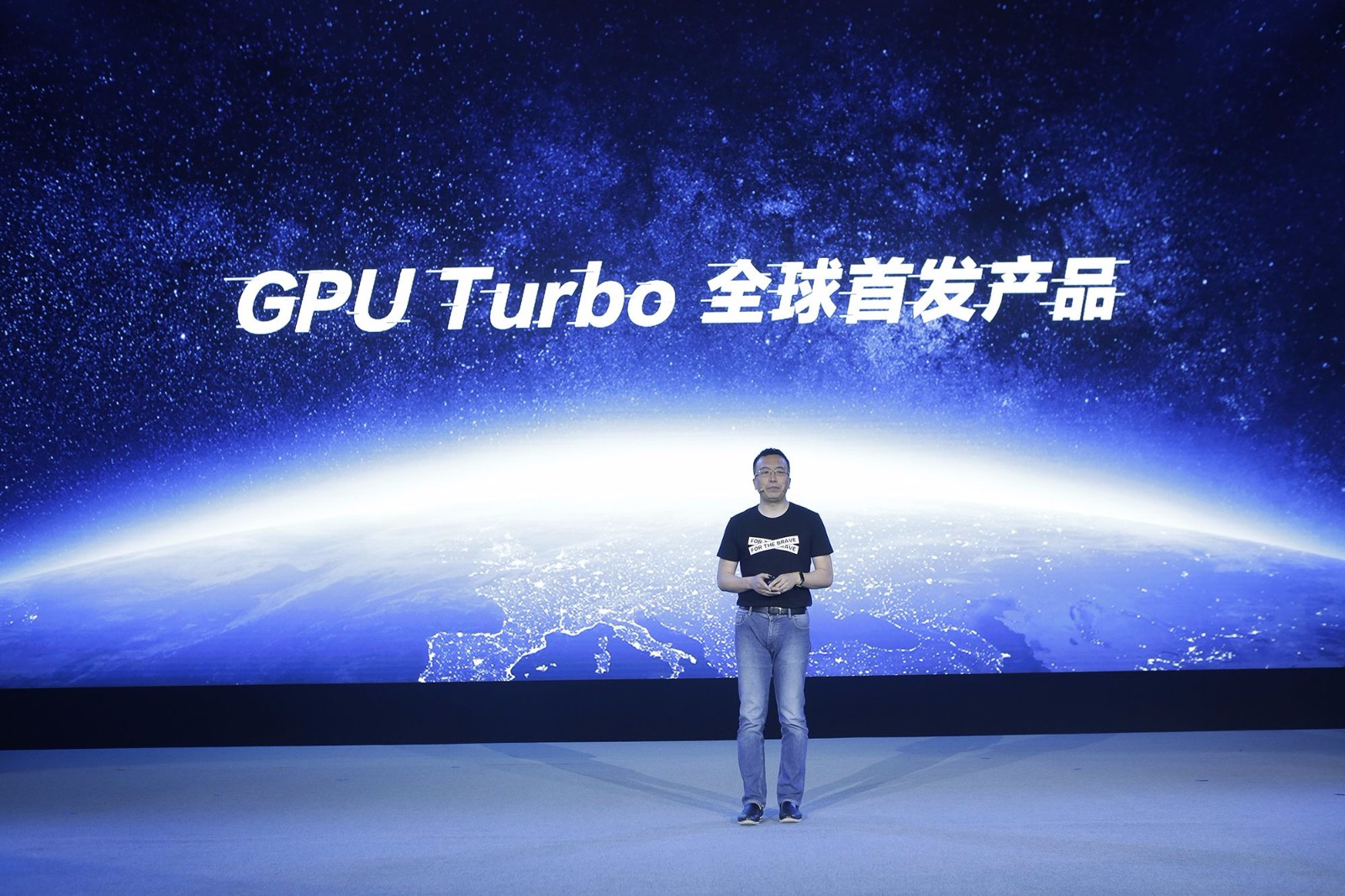 GPU Turbo, ecco come Huawei renderà più potenti i vostri smartphone