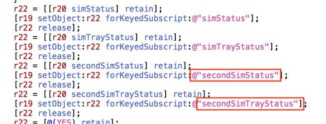 iPhone doppia SIM, nuovi indizi in iOS 12 lo confermano