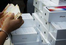 iPhone X è un sicurezza, rivenderlo usato fa recuperare l'85% di quanto speso