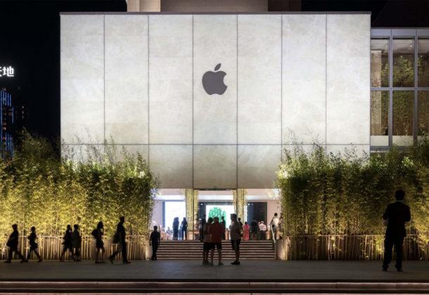Apple Store di Macao