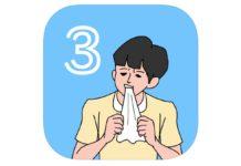 Nascosto mio gioco da mamma 3, il tormento su iOS è tornato