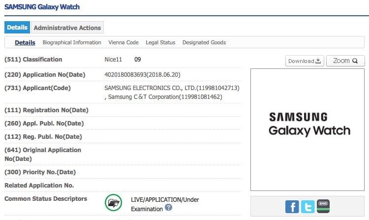 Registrazione Samsung