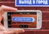 Traduttori tascabili: ecco le migliori app per iPhone da portare in vacanza