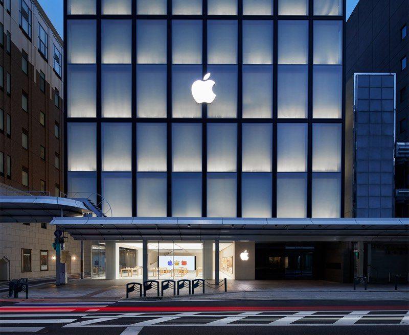 Ecco alcune immagini del nuovo Apple Store di Kyoto