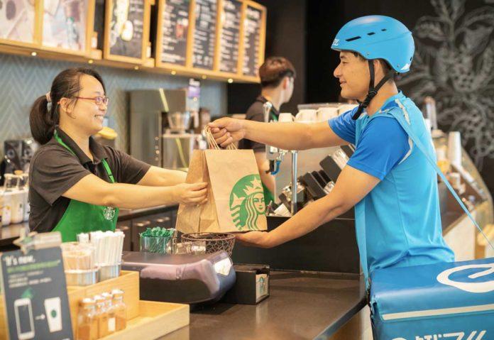 caffetteria virtuale