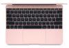 Scorte MacBook 12 pollici limitate, Apple fa spazio ai nuovi modelli?
