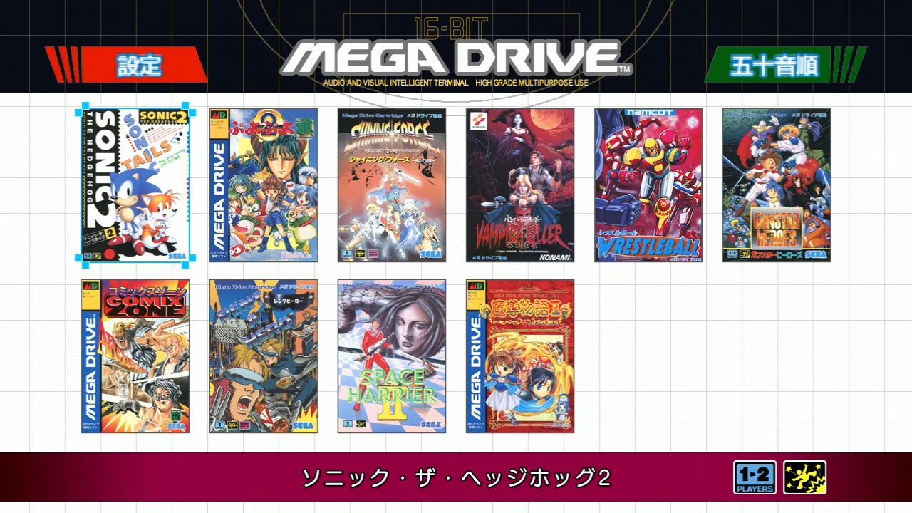 Sega Mega Drive Mini, tutto quello che c'è da sapere sulla retro-console anni 90