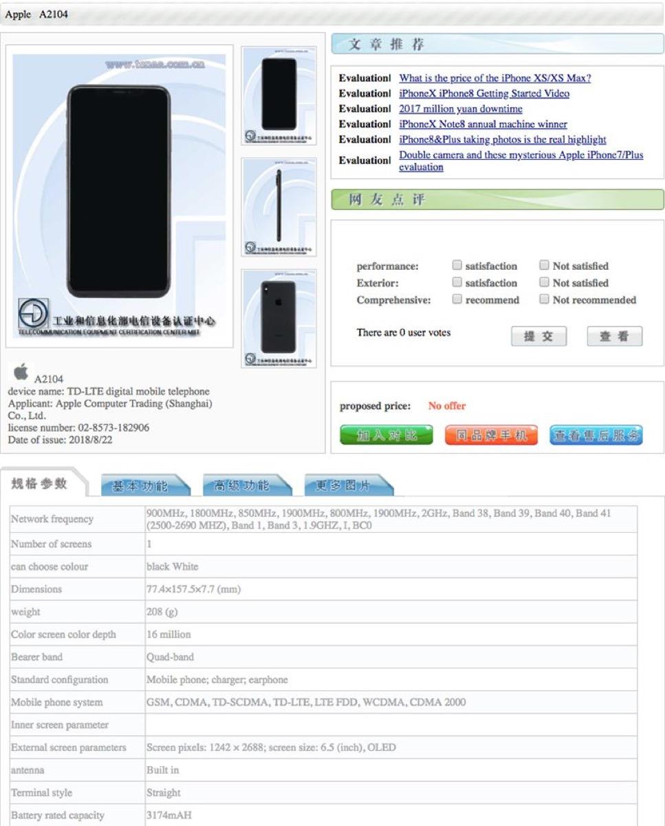 La batteria iPhone XS è più piccola di iPhone X
