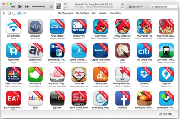 La versione speciale di iTunes con App Store non funziona con Mojave