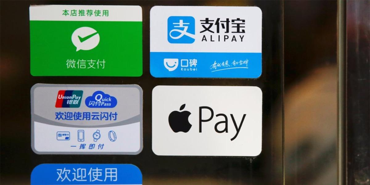 Furto Apple ID in Cina, a rischio oltre un miliardo di utenti