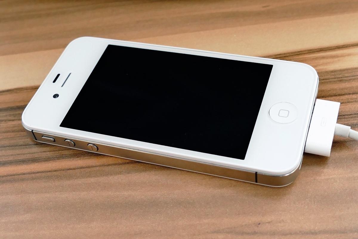 Fine di un'era, Apple termina l'adattatore da Lightning a Dock 30 pin