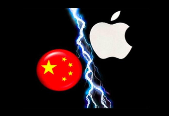 Cina-Apple