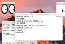 Noah consente di avviare direttamente programmi Linux su macOS