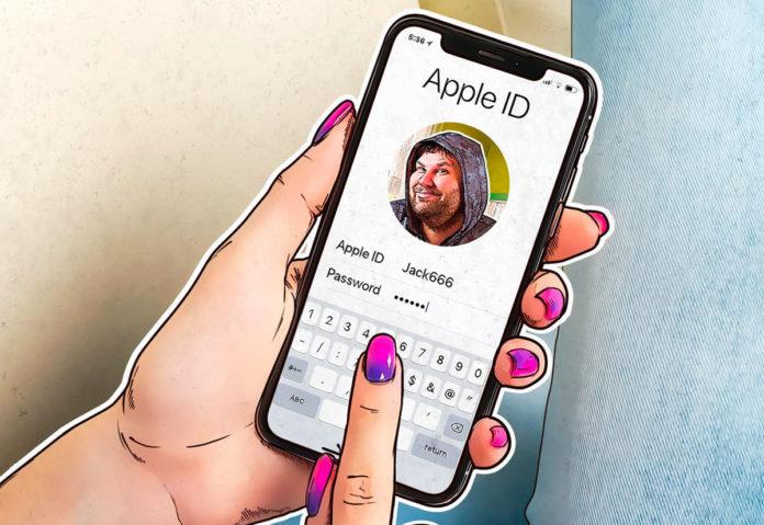 Truffatore Apple ID
