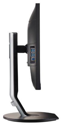 """Philips 241B7QGJ è un nuovo monitor """"green"""" che rispetta l'ambiente"""