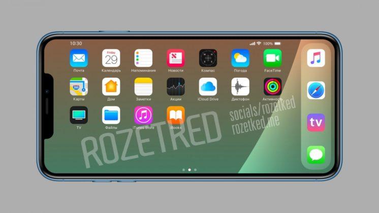 Un concept fonde insieme iPad mini e iPod touch
