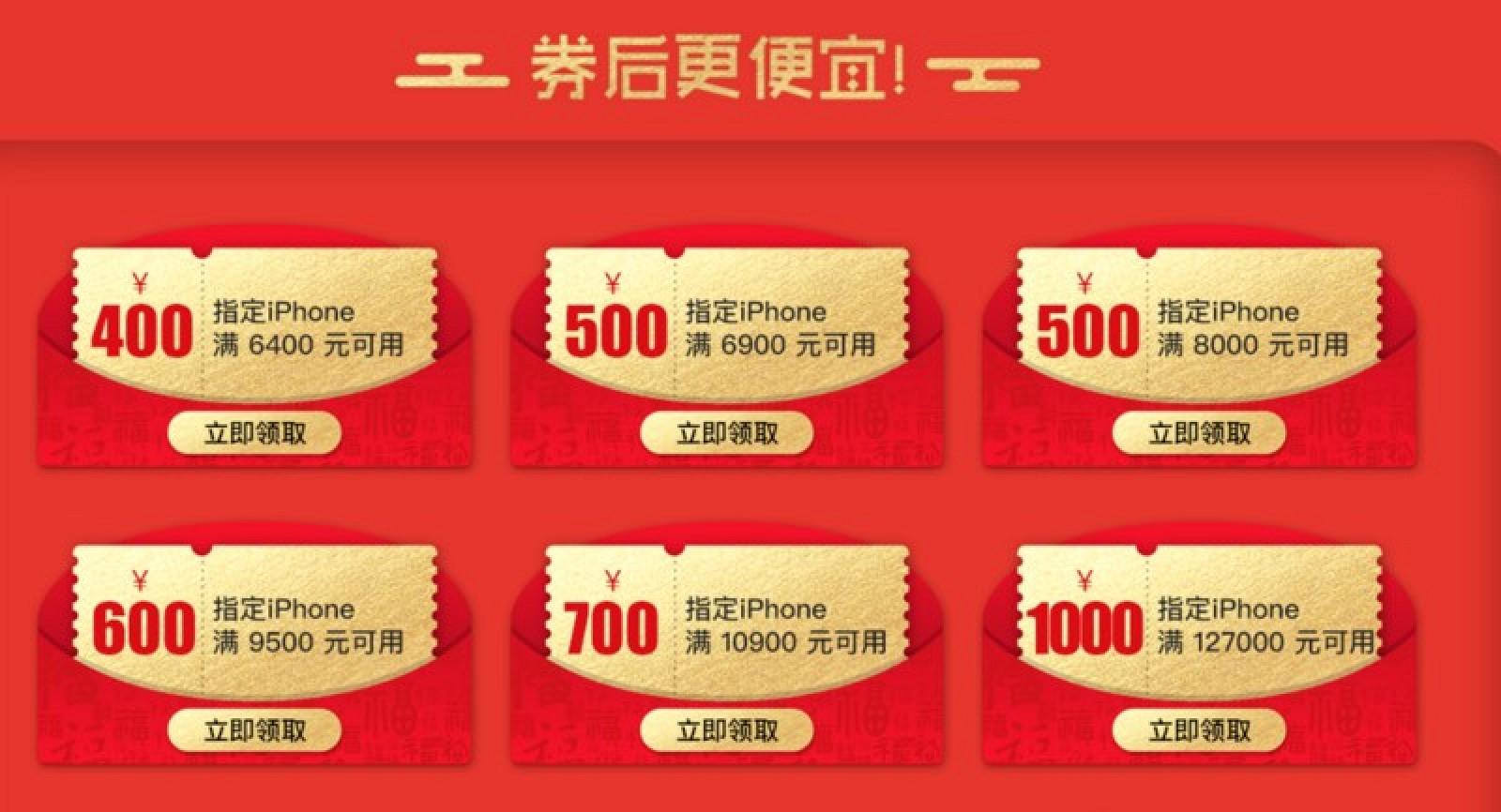 Apple riduce il prezzo di iPhone XR in Cina per sostenere le vendite