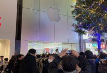 Apple Sendai Ichibancho chiude, folla si riunisce per dirgli addio