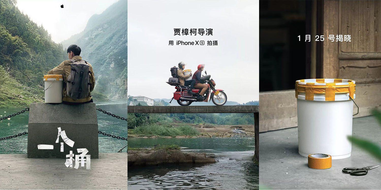 Apple prepara il film sul capodanno cinese interamente registrato con iPhone XS