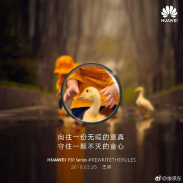 Huawei ci riprova: le foto che mostra come scattate con Huawei P30 sono in realtà scattate con una fotocamera professionale