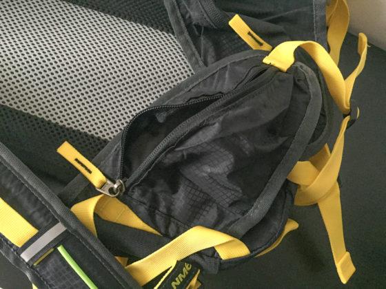 Recensione zaino Anmeilu, versione per ciclisti con capacità 25L