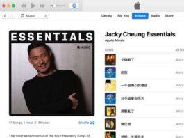 Apple Music in Cina censurata per rimuovere il riferimento al massacro di piazza Tiananmen