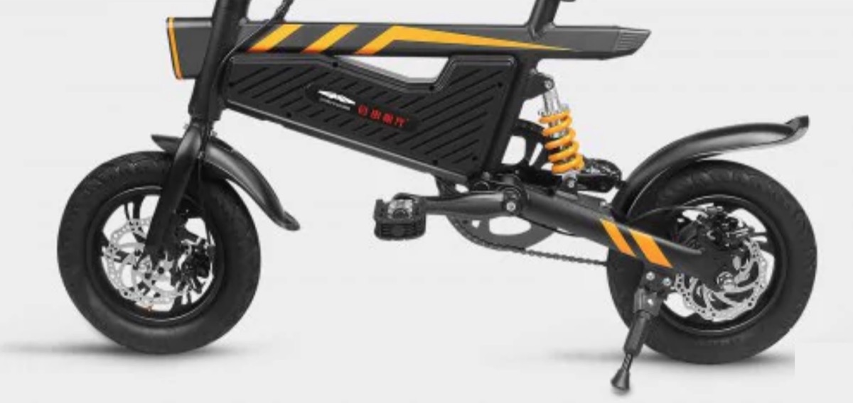 ZIYOUJIGUANG T18, bicicletta elettrica pieghevole in offerta a 346,50 euro