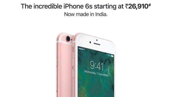"""iPhone 6s rinasce con lo slogan """"prodotto in India"""""""