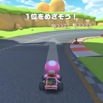 Nintendo Mario Kart Tour beta, trapelano dettagli e le prime immagini