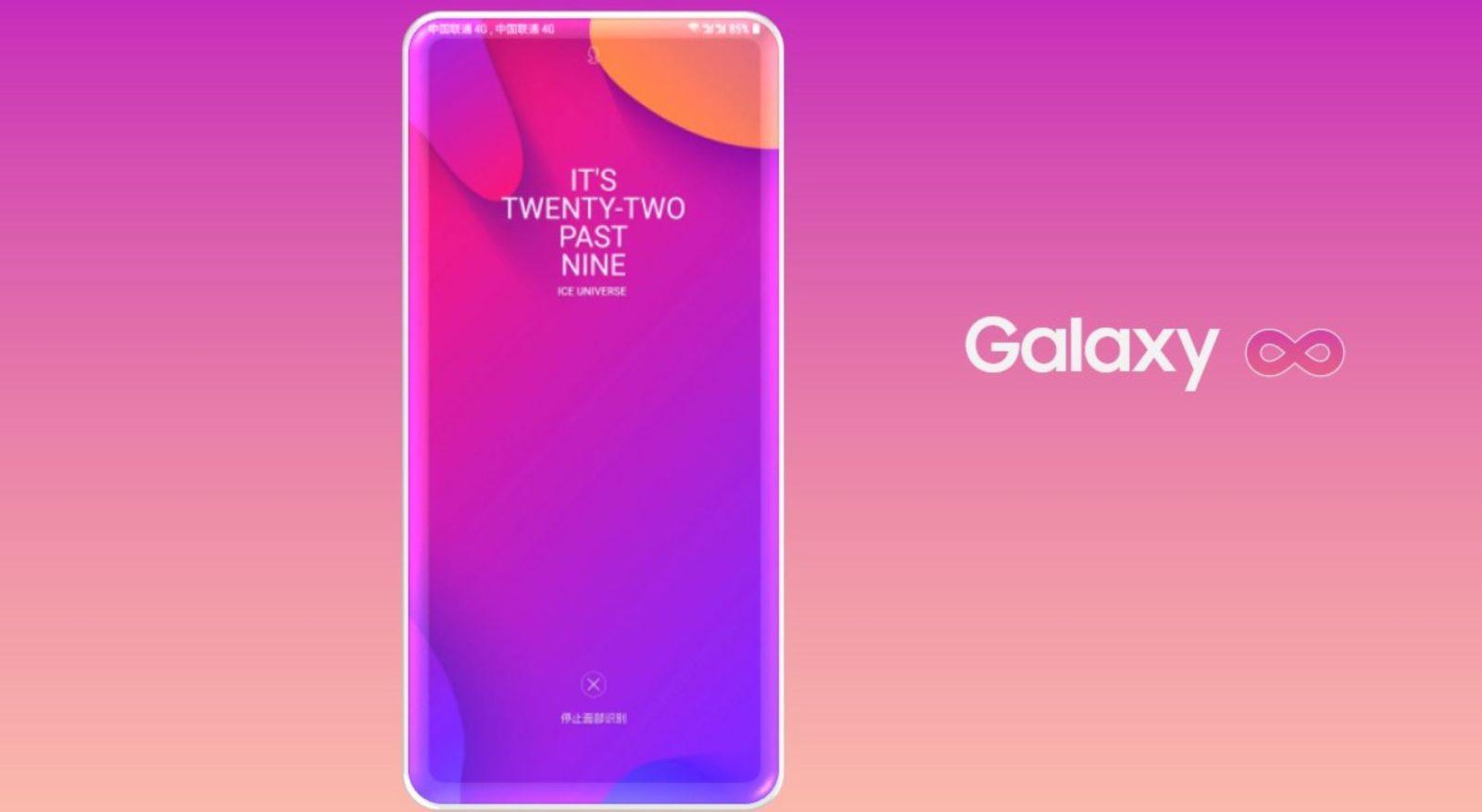 Il nome in codice di Galaxy S11 è molto artistico