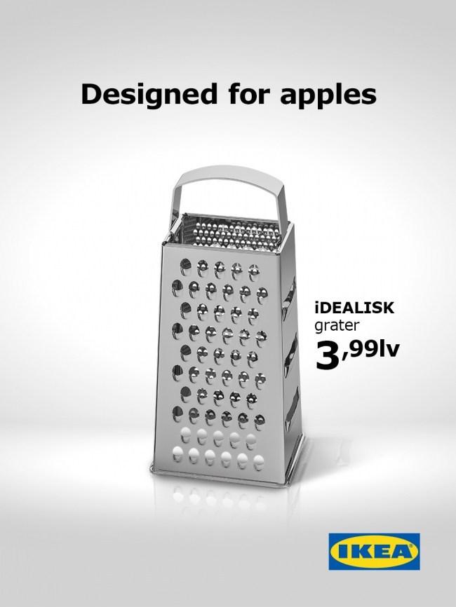 Geniale, IKEA rilancia la sua grattugia grazie al nuovo Mac Pro