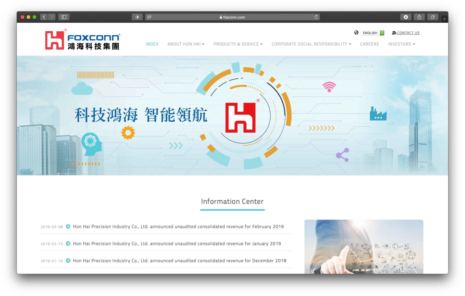 Terry Gou di Foxconn si dimette per candidarsi come Presidente a Taiwan