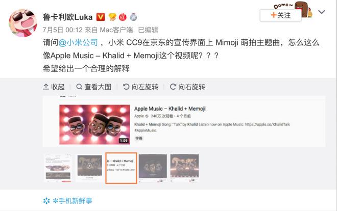Nemmeno Xiaomi riesce a distinguere le sue Mimoji dalle Memoji Apple