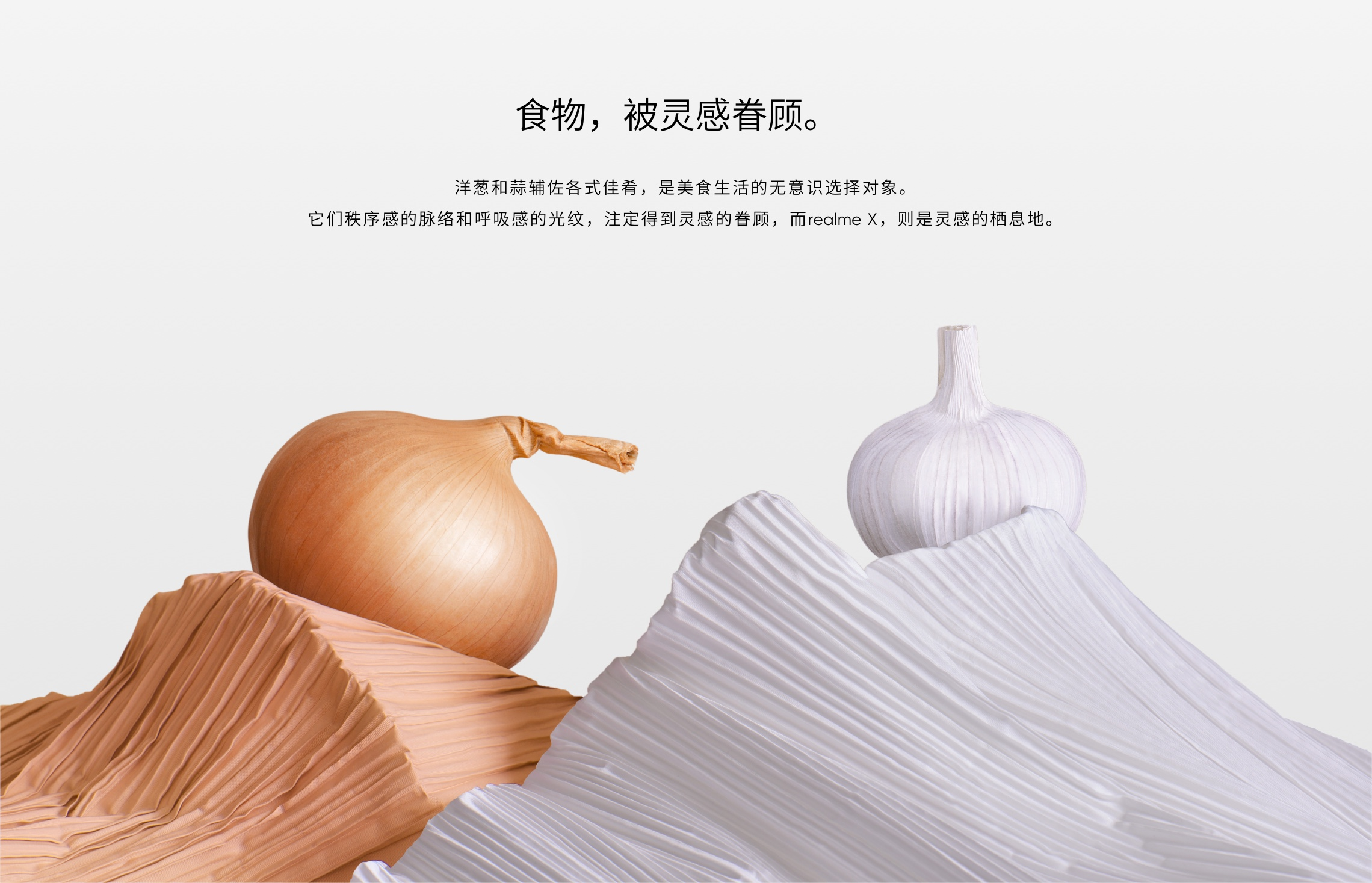 Dalla cinese Realme due smartphone con colorazioni che si ispirano all'aglio e alla cipolla
